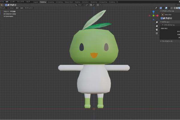 【オリーブしまちゃん】Blenderで3Dモデルを作って3teneで躍らせたりブラウザ表示させてみる